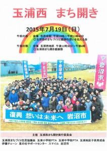 20150616_large